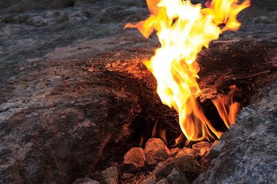 Пылающие огни Химеры
