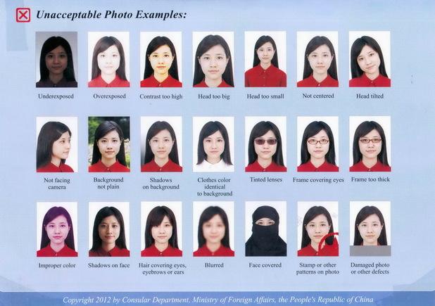 плохое фото для визы в Китай