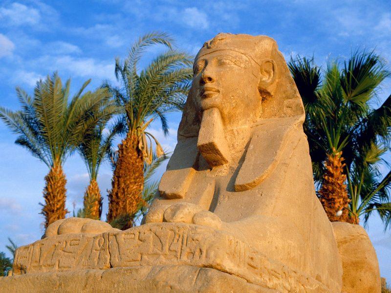 культура египта